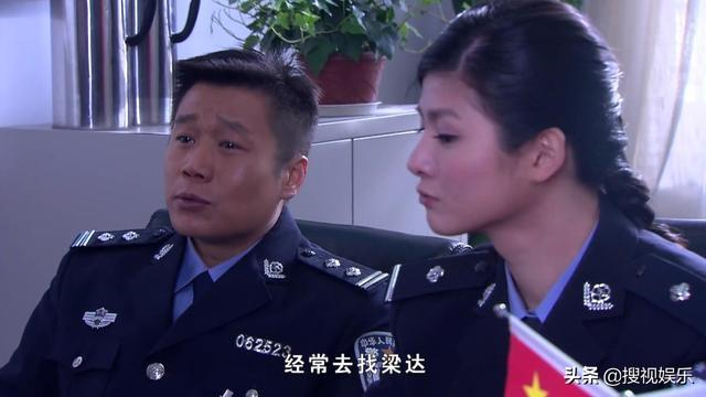 《天网行动》最新剧情:赵一阳破解葛丽案真相 带队抓捕真凶刘晓