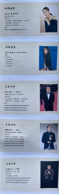 琼瑶儿媳辟谣电影版《还珠》选角,赵薇苏有朋加盟都是假的