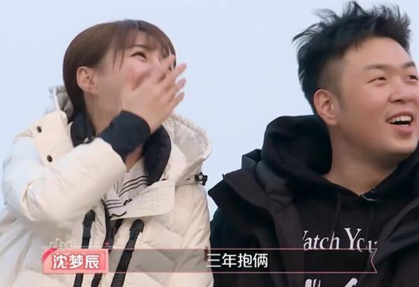 杜海涛求婚沈梦辰将开启人生新篇章?刘维池子围观起哄很是真实了