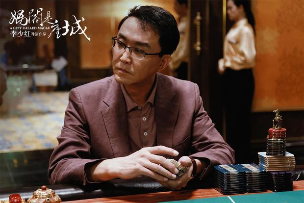 """白百何深陷""""赌城""""情迷黄觉吴刚"""