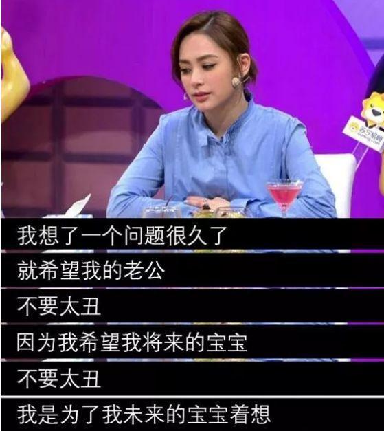 38岁钟欣潼发微博晒自拍,网友:神仙颜值