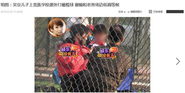 谢楠送儿子去贵族学校练球,一个不经意动作被网友狂赞素质