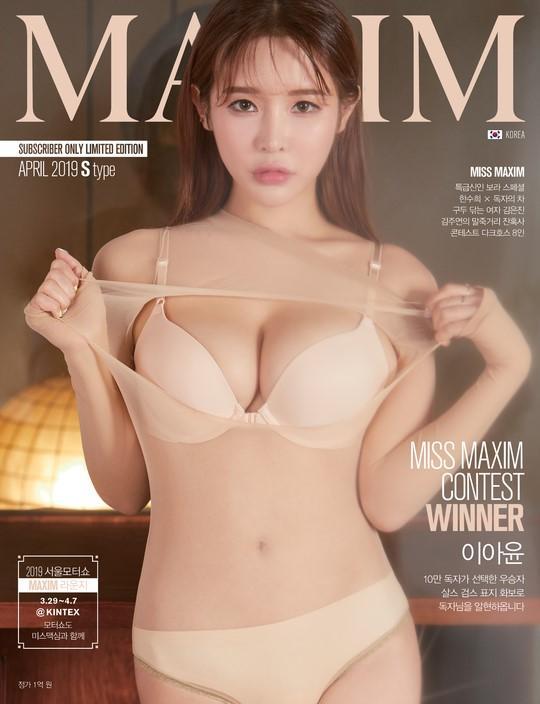 韩国女网红李雅允拍男性杂志封面照秀火爆身材