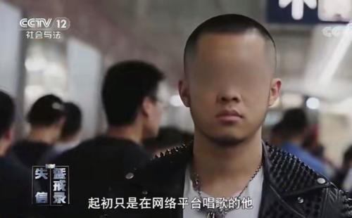 《我们不一样》原唱遭央视点名老赖,李健曾多次警告却仍不悔改?
