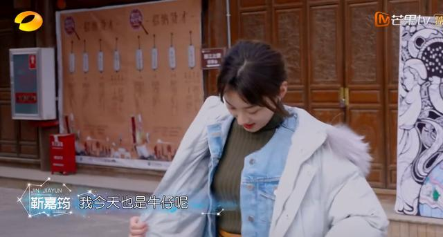 陆文韬已被成功攻略 《恋梦空间》里的她斩男技满分