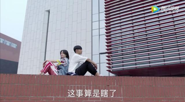 拍胸脯保证郑爽演技炸裂,赵宝刚导演怕是要晚节不保了…
