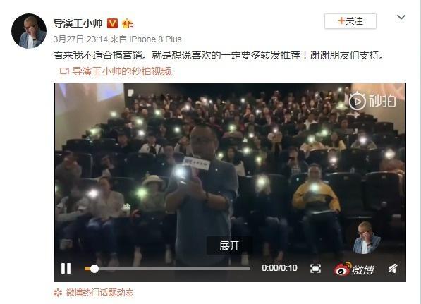 王小帅回应朋友圈宣传电影 自侃:不适合搞营销