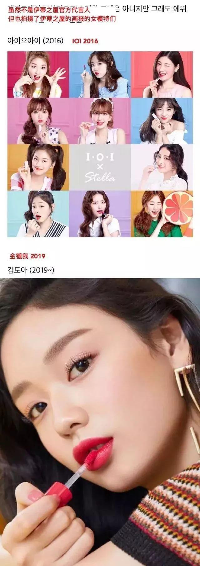 韩网盘点爱丽小屋历代代言人,你第一个想起的是谁?