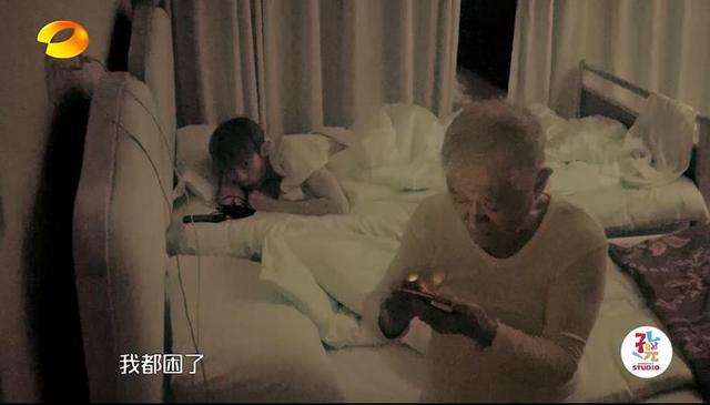 """拜师不易!《我们的师父》董思成分房睡遭大张伟""""套路"""""""