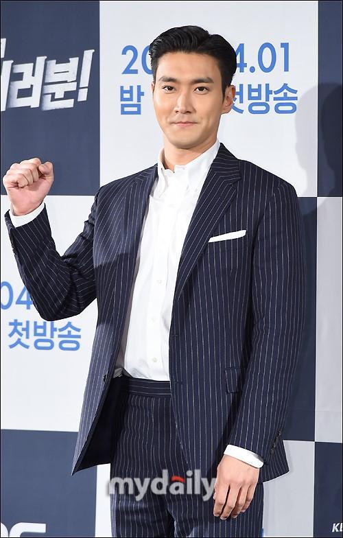 崔始源李裕英等韩国艺人出席新剧《各位国民》发布会