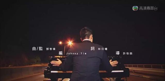 前TVB力捧小生重唱自己成名曲 自曝今年将与音乐才子合作新专辑