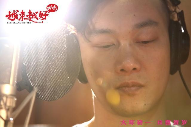 陈奕迅会不会演戏?E神也是出道22年的资深演员