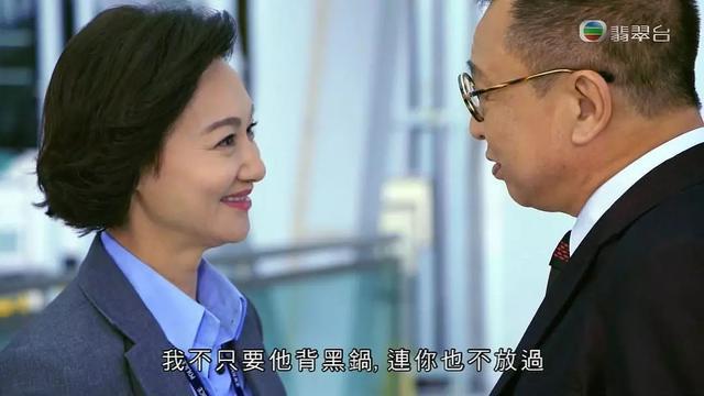 又一部高分港剧,突然觉得TVB有救了,追