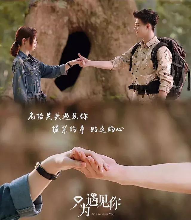 """新版""""王语嫣""""担任金像奖颁奖嘉宾 十月将在米兰举行婚礼"""