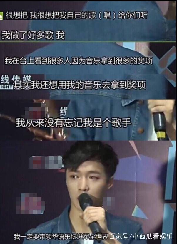 """鹿晗被曝担任《青你》女版pd,""""归国四子""""为何频频霸屏选秀综艺"""