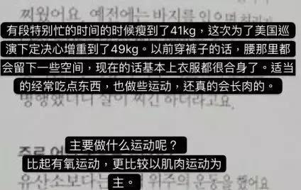 """""""唐嫣胖了""""上热搜,程潇被嘲没了腰身…这拨""""集体发胖""""造型师是不是该背锅啊?"""