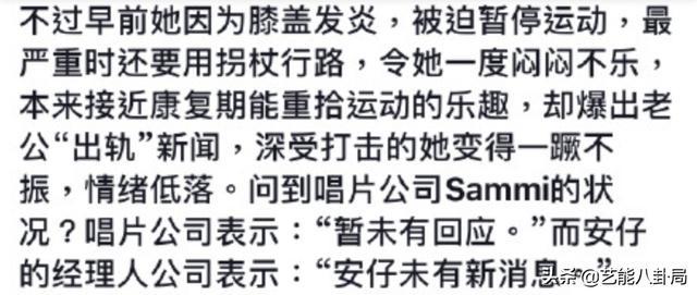 """向太發文勸""""分"""",曝鄭秀文已搬離愛巢,支持她早日放下"""