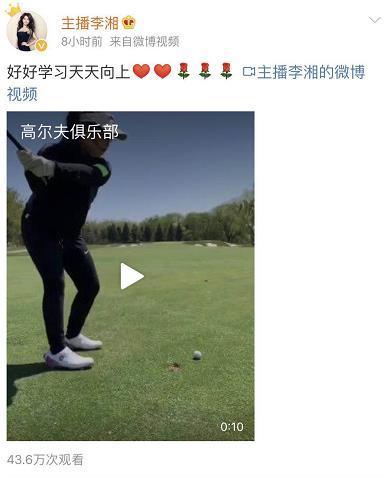 李湘曬王詩齡打高爾夫球照片,網友羨慕:豪門精英式教育