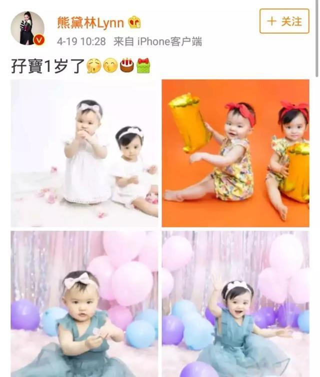 网友评论女儿一周岁与郭富城较劲 被熊黛林怒怼:滚出去
