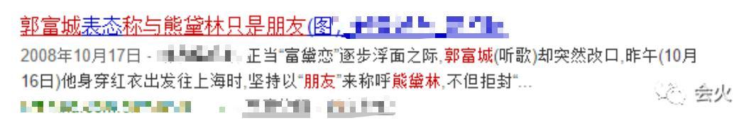 """熊黛林公开叫板黑粉,首次回应""""破鞋""""一说,怒斥网友给脸不要脸"""