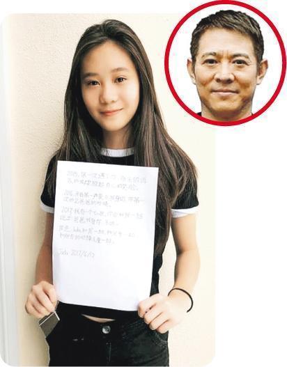 """李连杰16岁女儿也是漫威迷,《复联4》首映礼见""""钢铁侠""""很激动"""