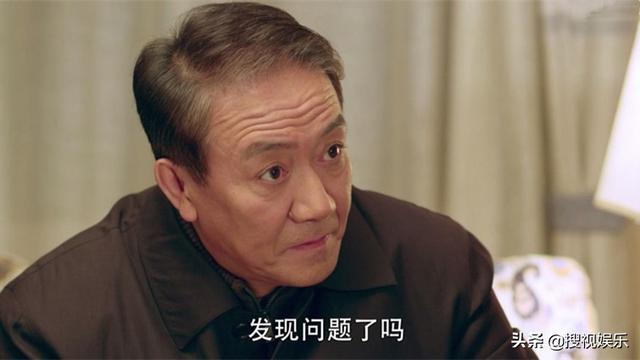 《因法之名》最新剧情:邹桐坚持复查许志逸案 许子蒙葛晴领证