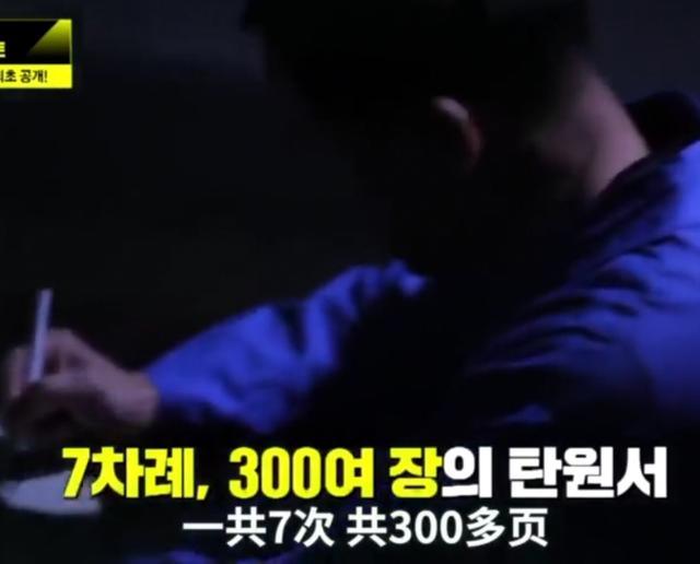 素媛案罪犯长相首次公开,韩国电视台:国民安全大于罪犯肖像权