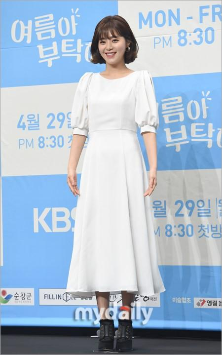 李彩英等韩国艺人出席KBS电视剧《拜托了,夏天》发布会