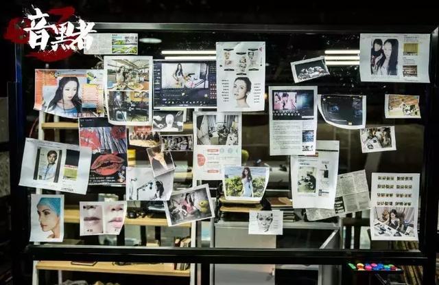 从《暗黑者3》的创作升级,看网络探案剧如何引发深度共情?