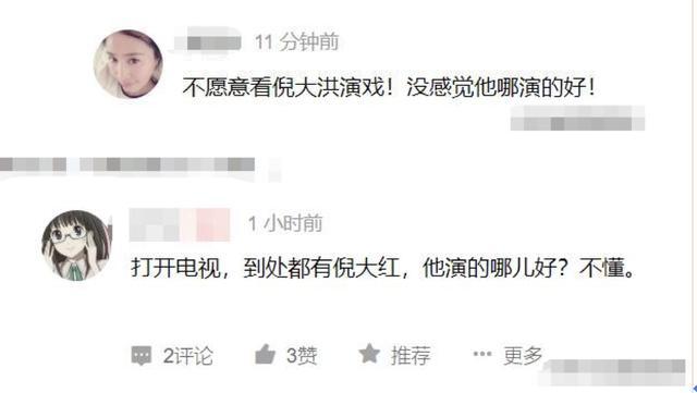 《都挺好》苏大强没演技?看看倪大红饰演的司马懿就知道了