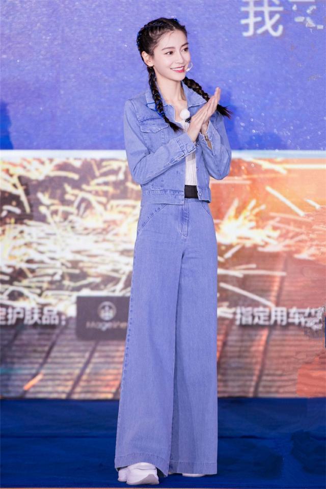 杨颖现身跑男发布会,穿阔腿裤秀出大长腿,扎麻花辫30岁美回20岁