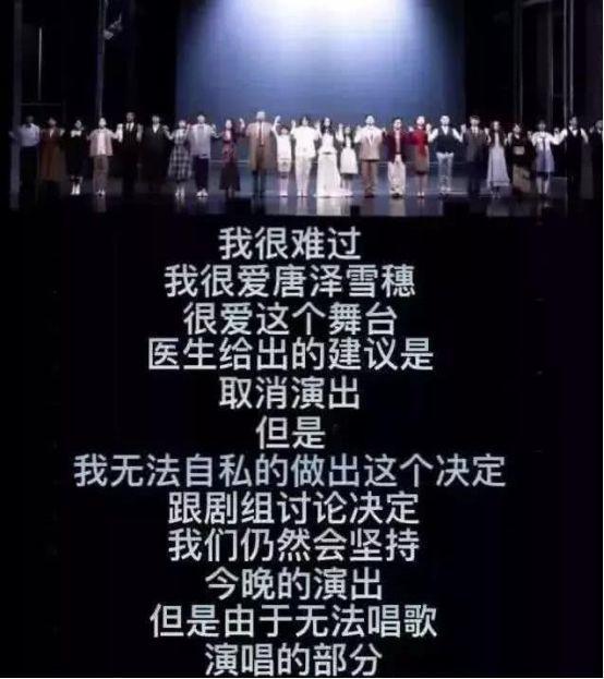 """韩雪因""""假唱""""风波影响,两台晚会被取消参加,教训惨痛"""