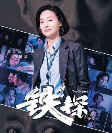 TVB新剧热播个个演技在线 权斗继续升级 影后拿视后志在必得?