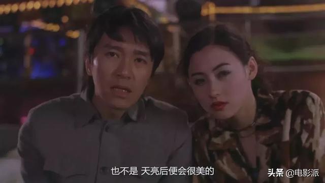 李胜利、张紫妍的故事,这么快就被改编成了19禁