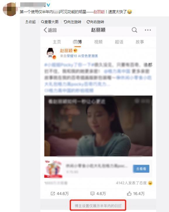 赵丽颖刚出月子,银河娱乐游戏,做的第一件事件就是取关前经纪人?被批:情商低