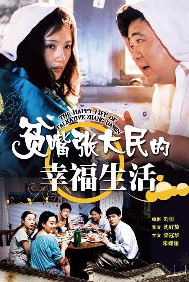 """""""请回答系列""""在中国掀起追剧热潮,家庭剧怎样才能更博人眼球?"""