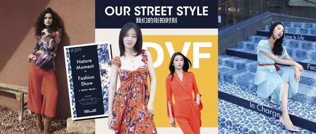 夏天一到,你的衣柜总缺一条全世界最显瘦的DVF裹身裙