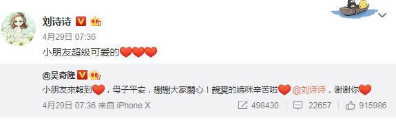 """刘诗诗产房2600一晚 吴奇隆被嘲""""抠门""""?女明星们生孩子这么贵"""