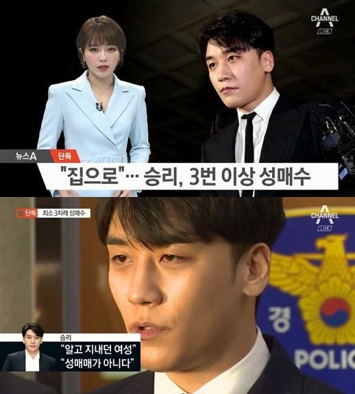 韩国媒体爆料胜利仅2015年就至少嫖娼三次