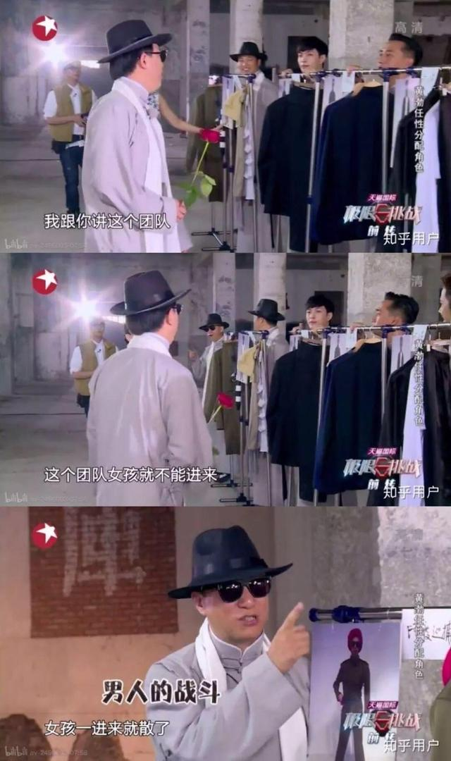 """《极限挑战》第五季首播豆瓣5.3,""""国民综艺""""口碑崩坏了吗?"""