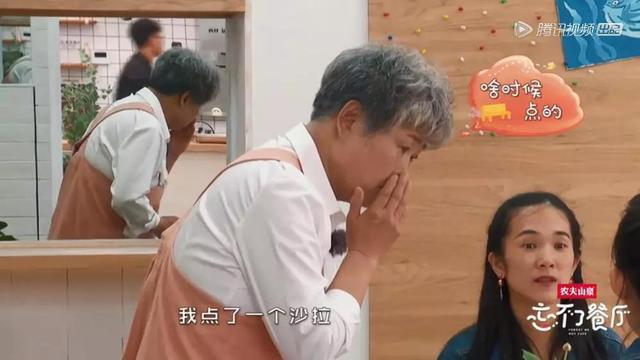 十级催泪,终于知道黄渤为什么退出《极限挑战》