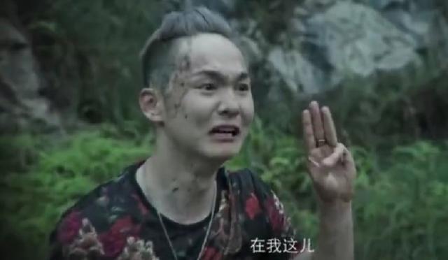 塔寨村迷雾重重,刑侦大队更是狼窝,黄景瑜喜提年度最惨男主角