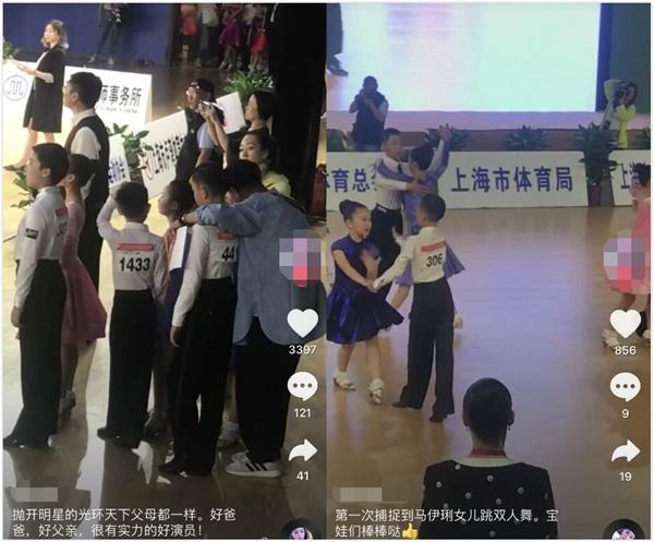马伊琍女儿与男舞伴跳舞,文章一个动作被网友大赞好爸爸