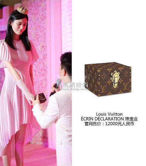 酸了!奚梦瑶的求婚戒指盒价格曝光,也太离谱了吧