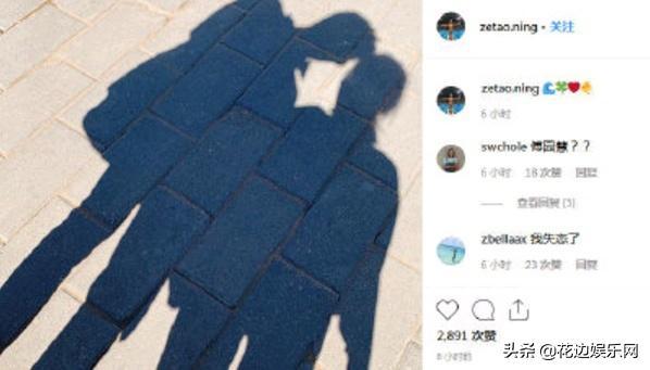 宁泽涛疑似公开恋情!神秘女友到底是富二代还是国家队职业球员?