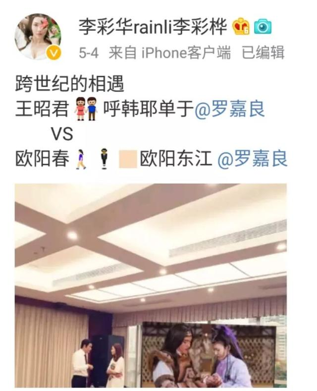 """曾在内地演""""小三""""角色而大火 如今回TVB与撞脸姐妹一起录节目"""