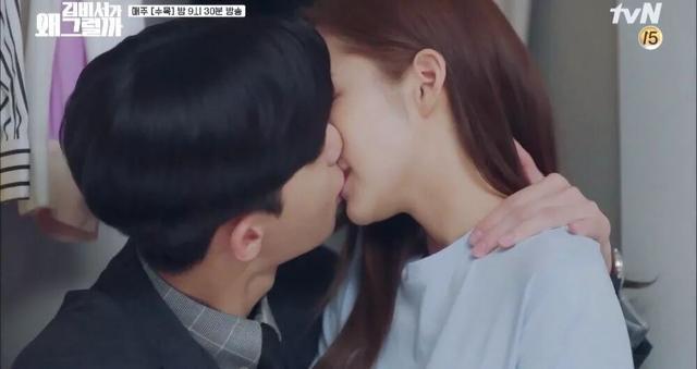 朴敏英每部剧都画亲吻唇,姐姐真的会吻