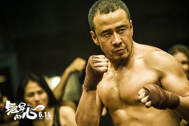 杨坤拳拳见血!《冠军的心》曝剧照揭秘黑拳市场