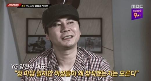 韩国网民发起抵制YG所有音乐运动