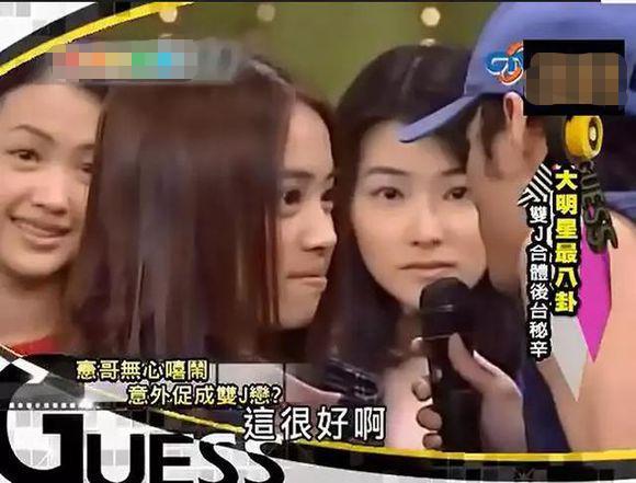 明星早期综艺照:蔡依林周杰伦有CP感,昆凌被网友说是小土妞
